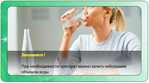 Девушка запивает водой Нифуроксазид