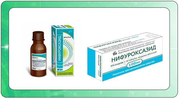 Форма выпуска лекарственного средства