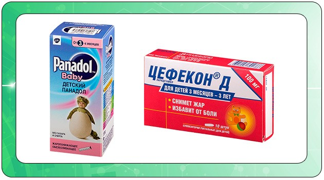 Лекарства с жаропонижающим действием