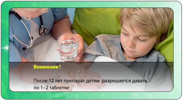 Мальчик принимает таблетки Мотилиум
