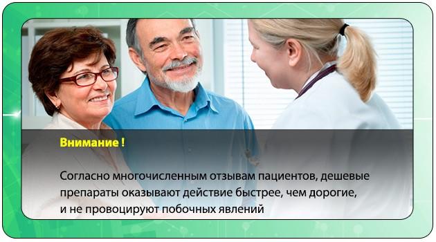 Отзывы пациентки о препарате