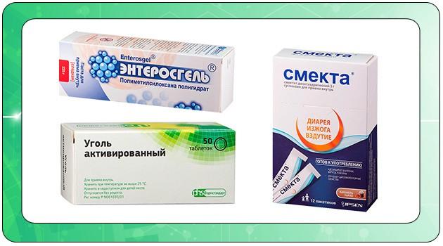 Препараты для очищения организма