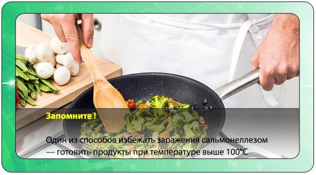 Приготовление продуктов при температуре выше 100 ℃