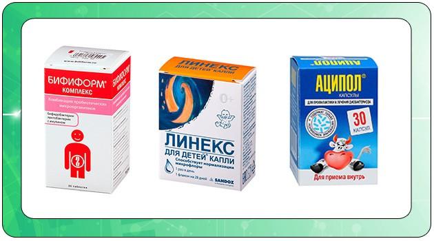 Пробиотики при ротавирусе