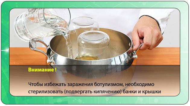 Стерилизация банок перед консервированием