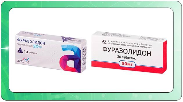 Таблетки Фуразолидона