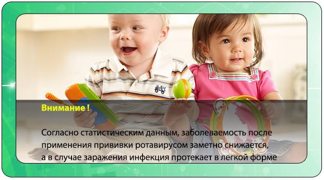Здоровые дети после вакцинации