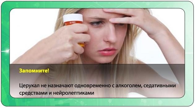 Женщина с баночкой таблеток