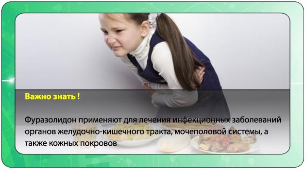 Болит живот у девочки