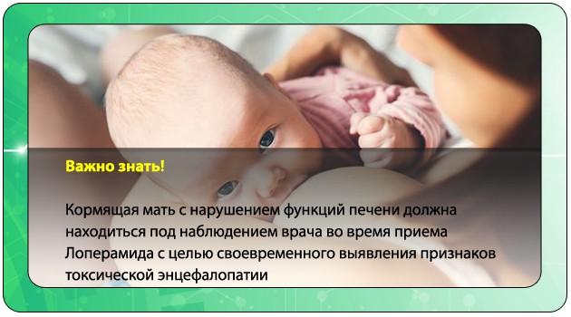Ребенок и кормящая мама