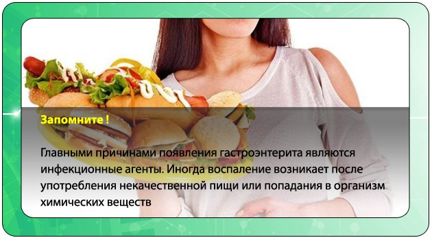 Некачественная пища