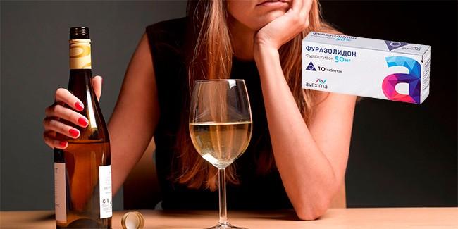 Фуразолидон и алкоголь