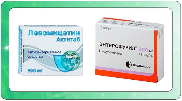 Левомицетин и Энтерофурил