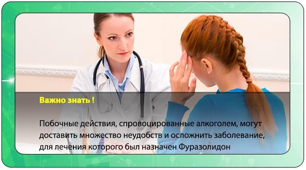 Врач ведет беседу с пациенткой