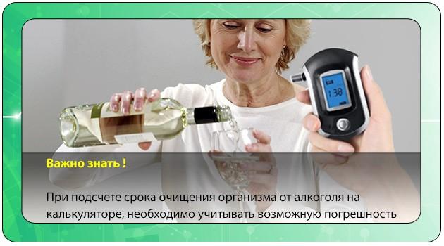 Женщина пьет алкоголь натощак
