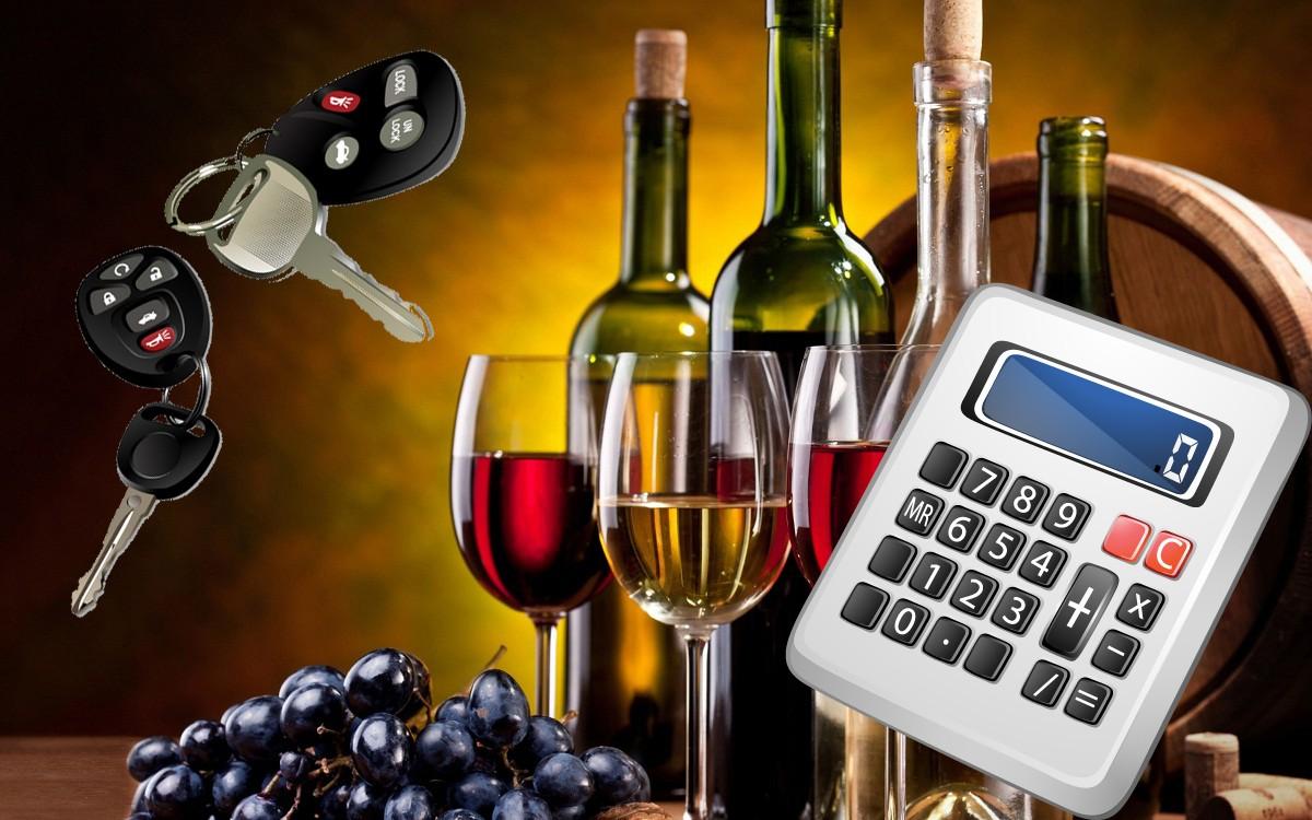 Калькулятор алкоголя онлайн